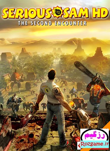 سم جدی ۲ | Serious Sam 2: The Second Encounter