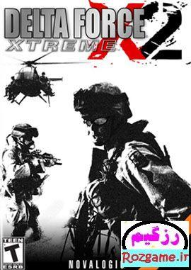 بازی دلتا فورس ۶ | Delta Force Xtreme 2