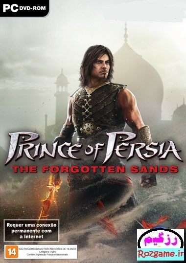 شاهزاده ایرانی – Prince Of Persia The Forgotten Sands