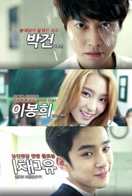 دانلود سریال کره ای Flatterer 2015