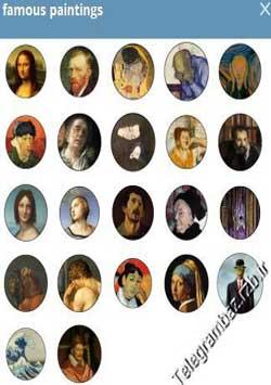 استیکر تلگرام famous paintings