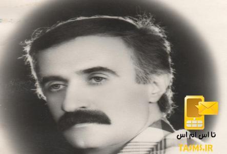 آهنگ جدید حشمت لرنژاد به نام دلم زندانی زندان درده