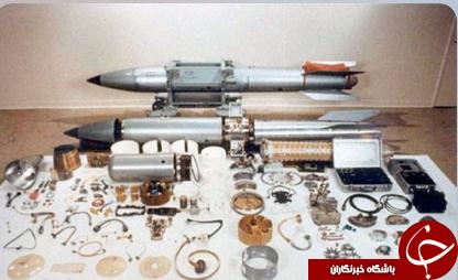 اجزای تشکیل دهنده یک بمب اتم