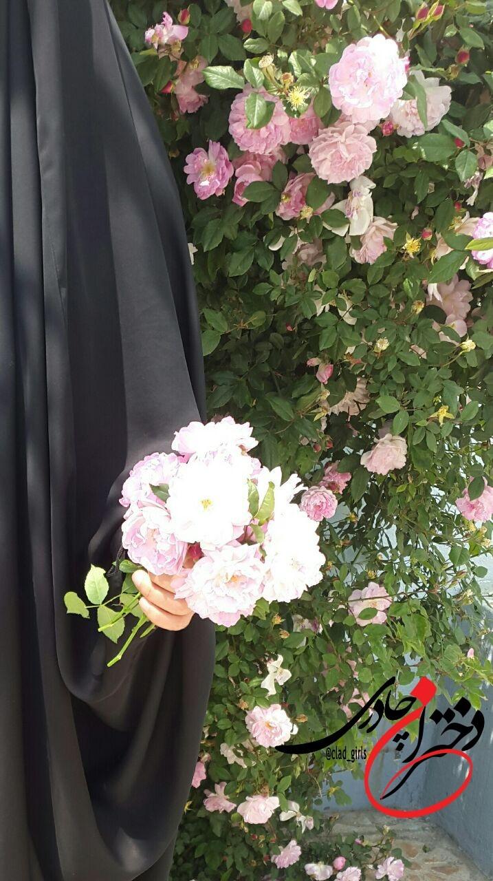 عکس با چادر قشنگ