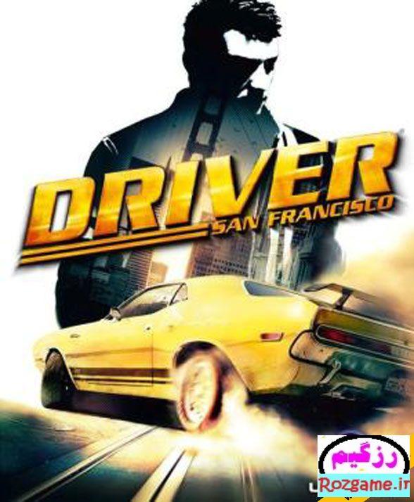 دانلود بازی Driver San Francisco برای pc