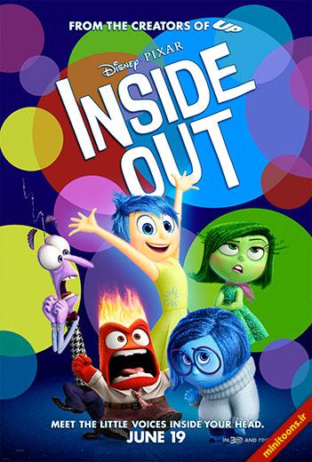 دانلود انیمیشن ظاهر و باطن – Inside Out