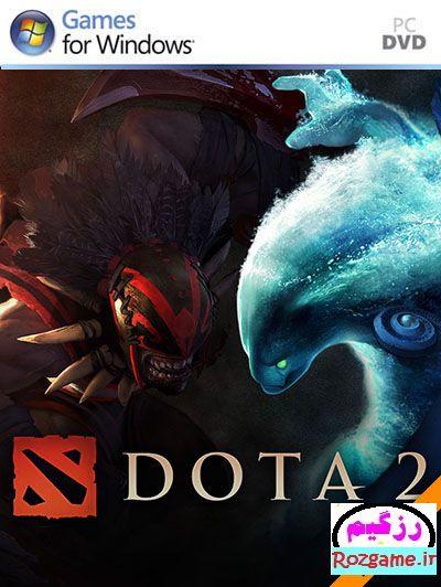 دوتا ۲ – Dota 2
