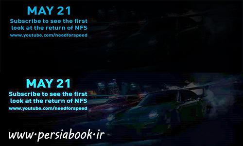 نسخه جدید بازی محبوب Need for Speed پنج شنبه معرفی می شود