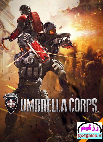 سربازان آمبرلا – Umbrella Corps
