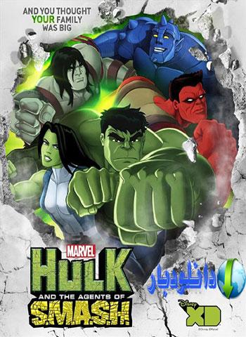 فصل دوم انیمیشن Hulk and the Agents of S.M.A.S.H Season 2 2014+دانلود