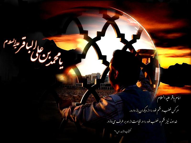 عکس نوشته غم انگیر در مورد شهادت امام محمد باقر ع