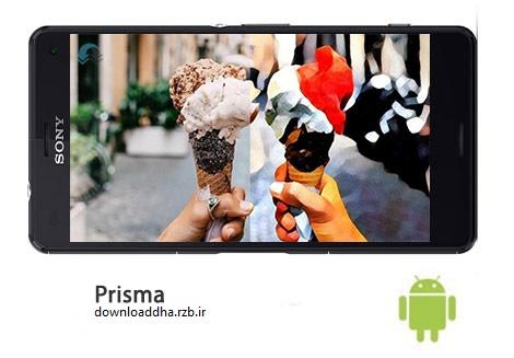 دانلود نرم افزار پریزما Prisma 1.1 Build 14 – اندروید
