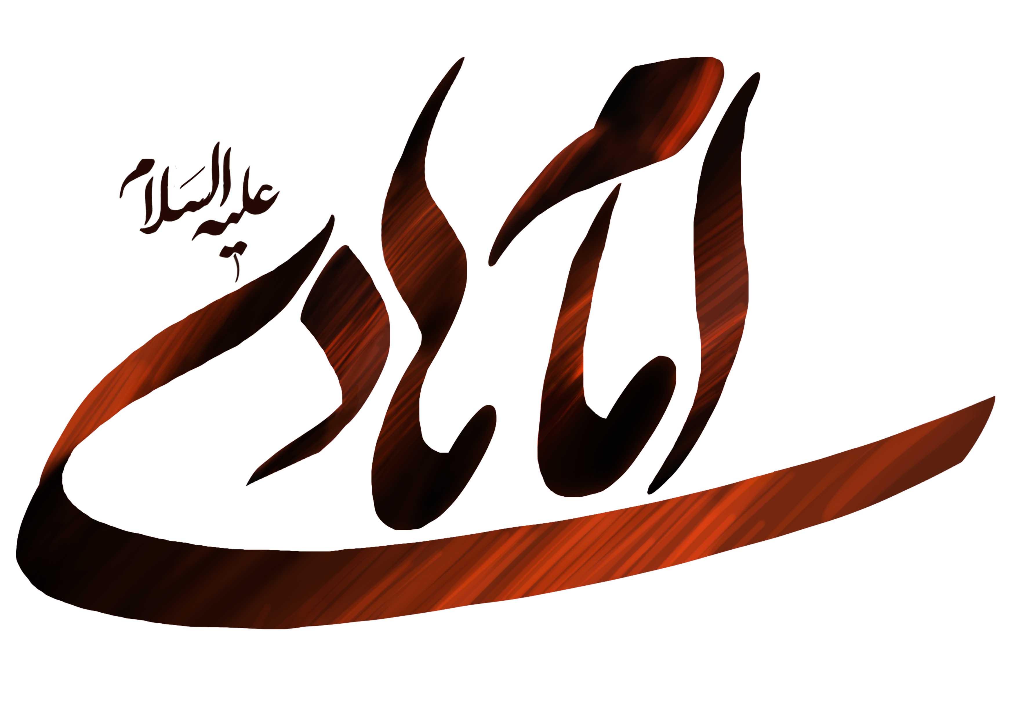 امام هادی ولادت تولد امام هادی ع