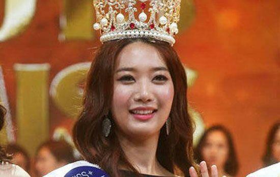 ملکه زیبایی 2015 کره جنوبی