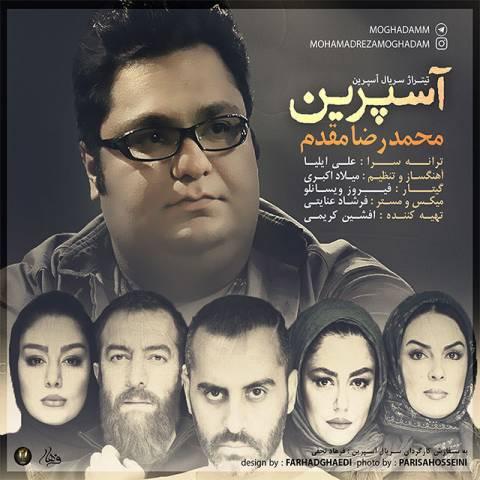دانلود آهنگ آسپرین از محمدرضا مقدم