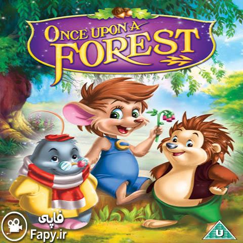 دانلود انیمیشن Once Upon a Forest 1993 با دوبله فارسی