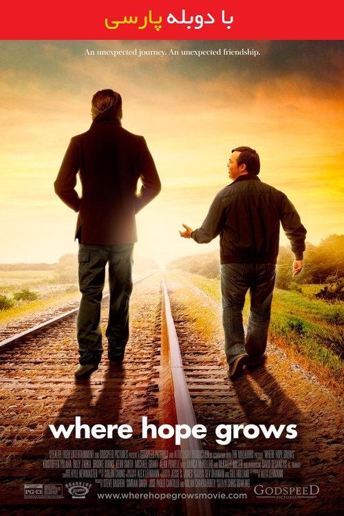 دانلود رایگان دوبله فارسی فیلم در جستجوی امید Where Hope Grows 2014
