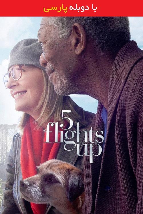دانلود رایگان دوبله فارسی فیلم پنج طبقه بالاتر 5 Flights Up 2014