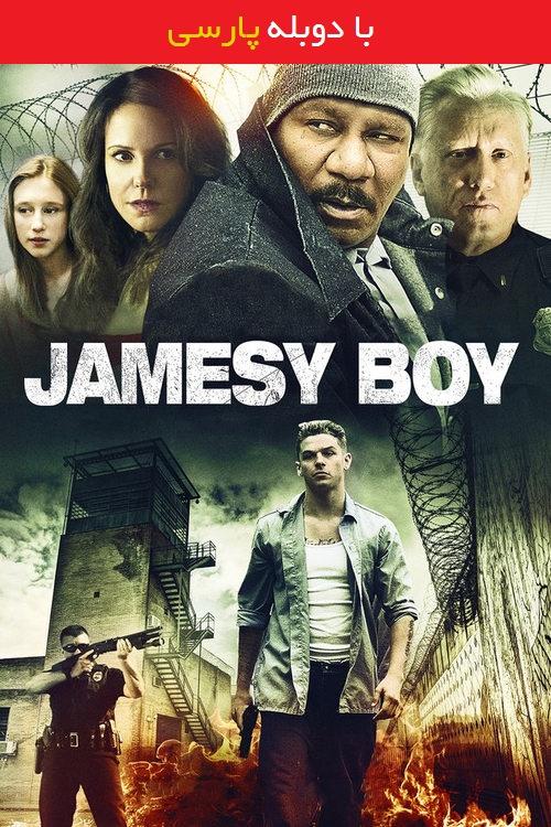 دانلود رایگان دوبله فارسی فیلم پسری به نام جیمز Jamesy Boy 2014