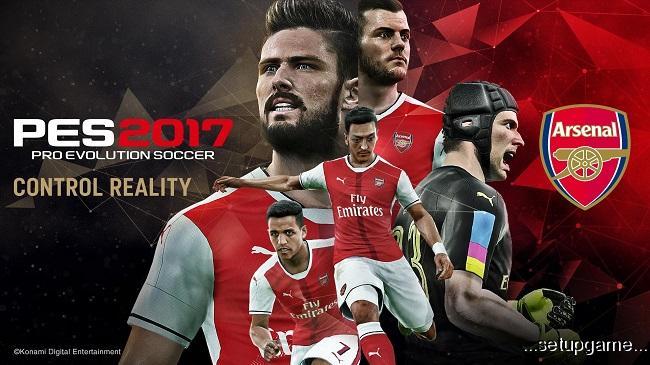 نسخه اولیه از بازی PES 2017 منتشر شد، زودتر از آنچه فکر میکردید از این بازی لذت ببرید