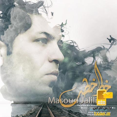 آلبوم جدید مسعود جلیلیان و فرشاد آزادی به نام خط خطی