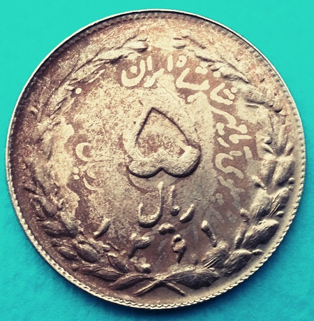 سورشا (1).jpg (450×459)