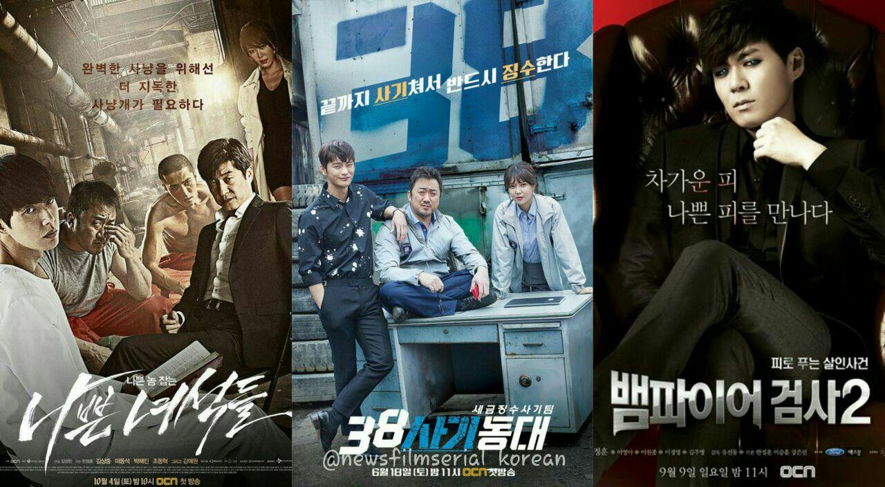 اطلاعاتی در مورد سریال جدید کره ای the voice