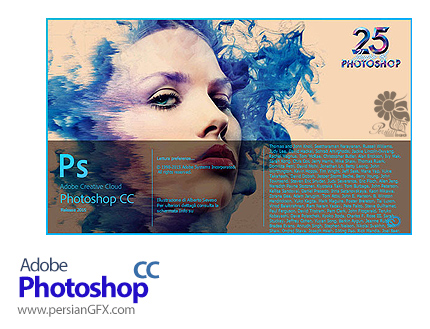 دانلود نرم افزار ادوبی فتوشاپ سی سی - (Adobe Photoshop CC 2015 v17.0.1 x86/x64)