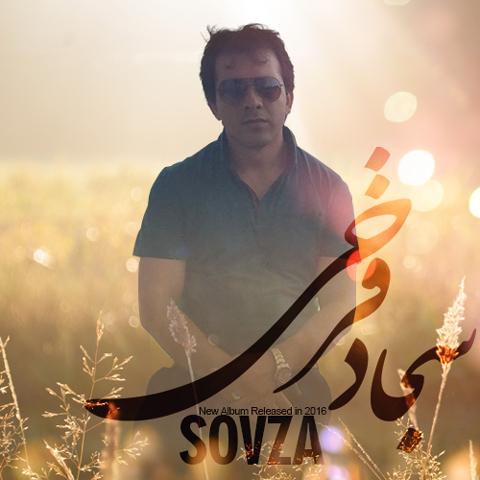 دانلود آلبوم جدید سجاد فرخی به نام سوزه