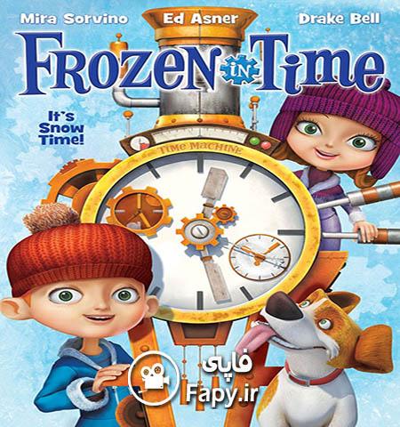دانلود انیمیشن Frozen in Time 2014 با دوبله فارسی