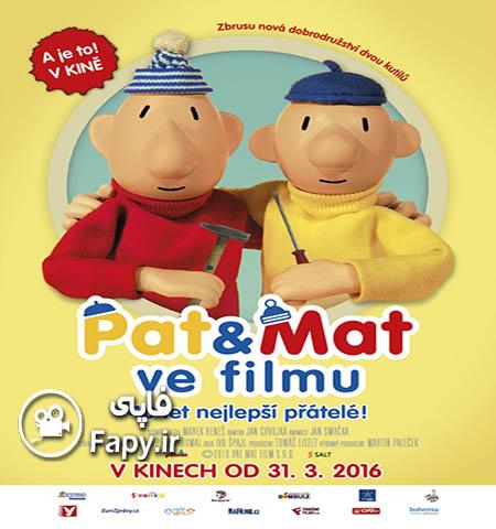 دانلود انیمیشن Pat & Mat 2016 با دوبله فارسی