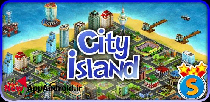 بازی سیتی آیلند 4 برای اندروید City Island 4 v1.4.5