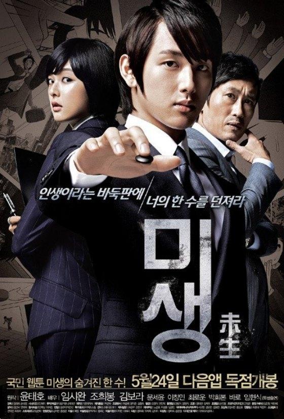 دانلود سریال کره ای زندگی ناتمام Incomplete Life 2014 با زیرنویس فارسی