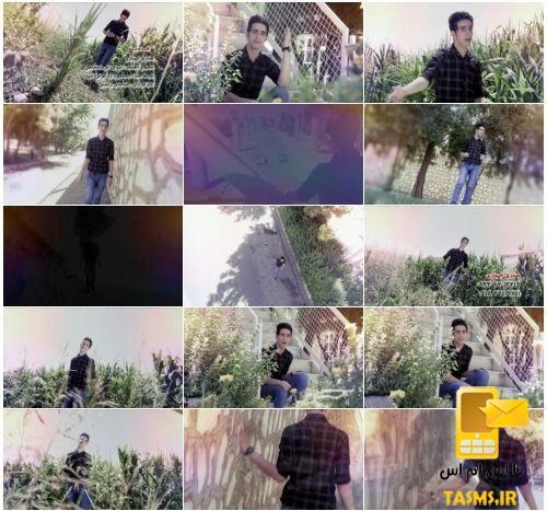 موزیک ویدئو جدید صادق الهیاری به نام قسمت