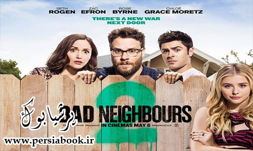 فیلم Neighbors 2: Sorority Rising