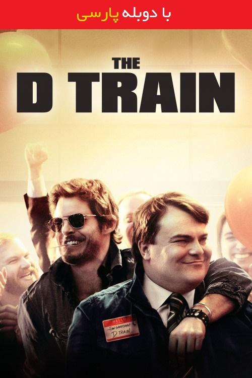 دانلود رایگان دوبله فارسی فیلم آقای دی The D Train 2015