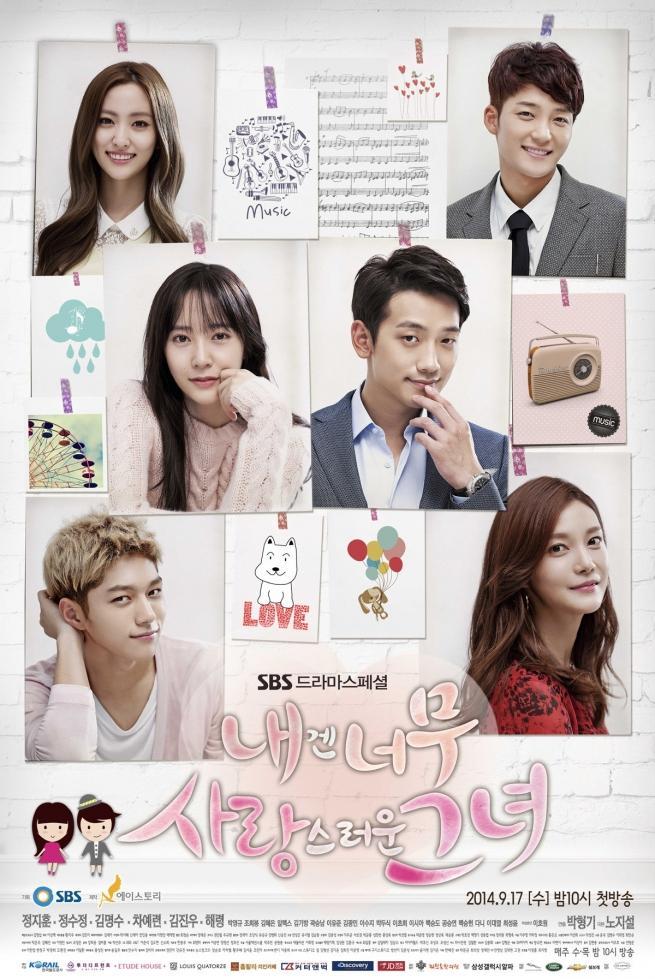 دانلود سریال کره ای دختر دوست داشتنی من - Too Lovely Girl For Me