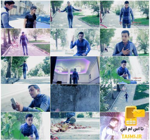 موزیک ویدئو جدید فریبرز مرادی به نام اشک