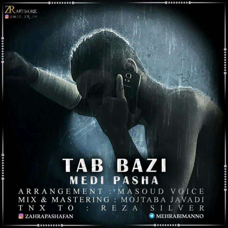 http://rozup.ir/view/1794277/Mehdi-Pasha-Tab-Bazi-768x768.jpg