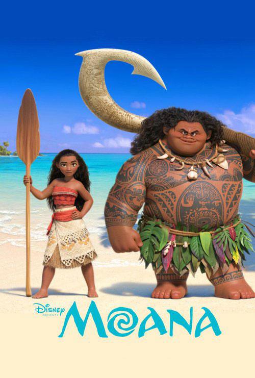 انیمیشن Moana 2016