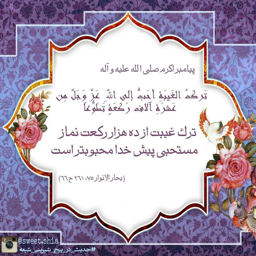 ولادت حضرت جعفر بن محمّد، صادق (ع) در اصول کافی