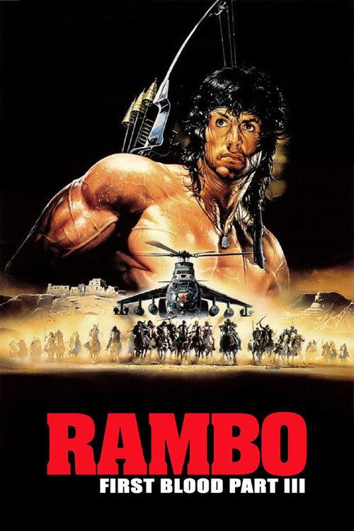 دانلود رایگان فیلم Rambo III 1988