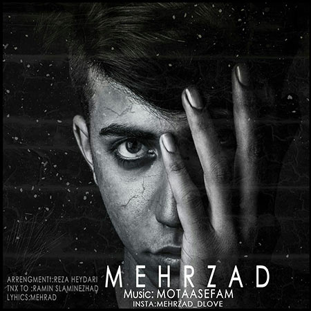 http://rozup.ir/view/1796071/Mehrzad-Motaasefam.jpg