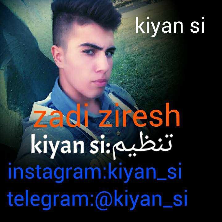 http://rozup.ir/view/1796092/425339014_77909.jpg