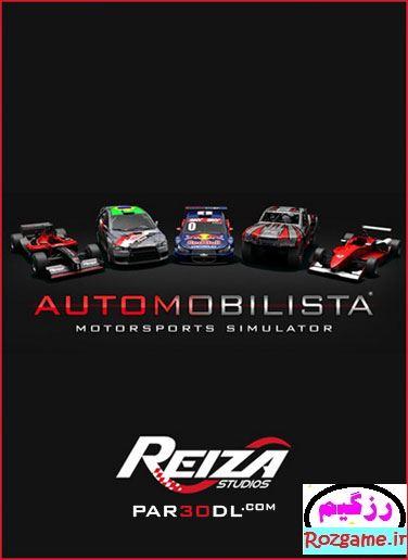 دانلود بازی کامپیوتر Automobilista نسخه CODEX
