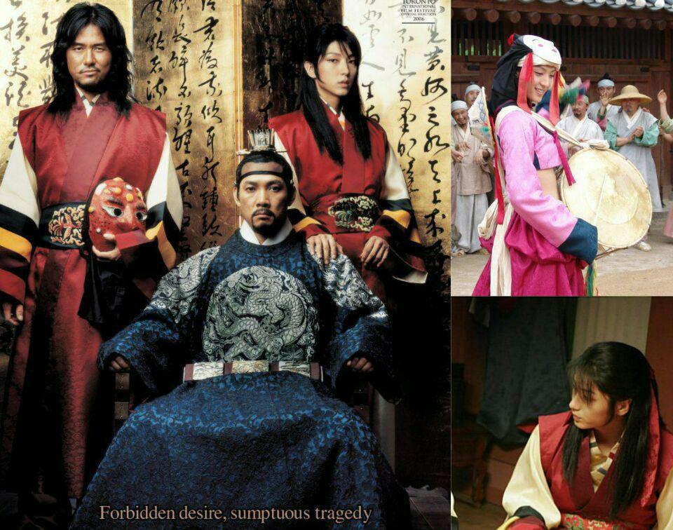 نقد فیلم تاریخی و هیجانی  کره ای The King and the Clown  شاه و دلقک   2005