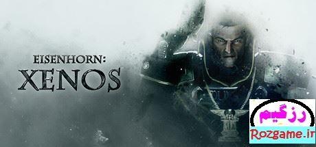 دانلود بازی Eisenhorn XENOS برای PC