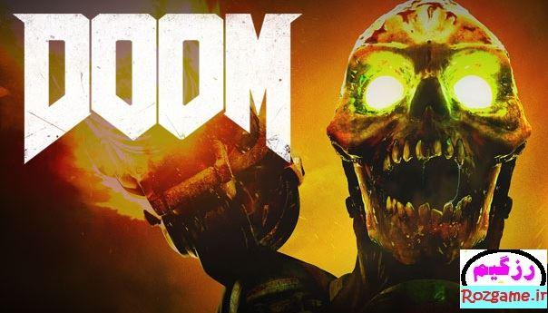 تصویر: http://rozup.ir/view/1797158/Doom_604x423.jpg