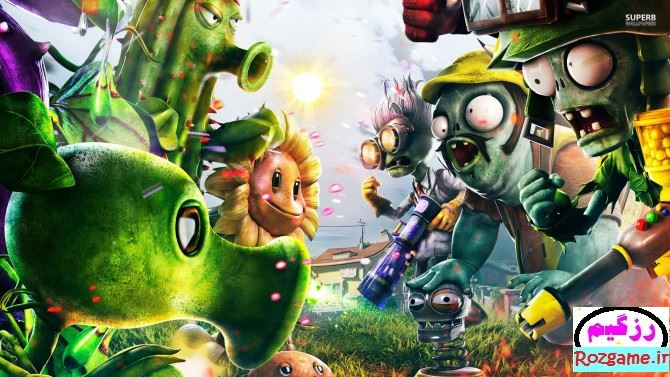تصویر: http://rozup.ir/view/1797160/plants-vs-zombies-garden-warfare-25699-1920x1080-ds1-670x377-constrain.jpg