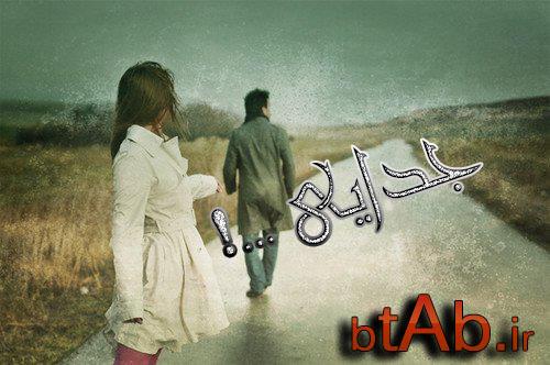 دانلود آهنگ عشق اول از احمد صفایی